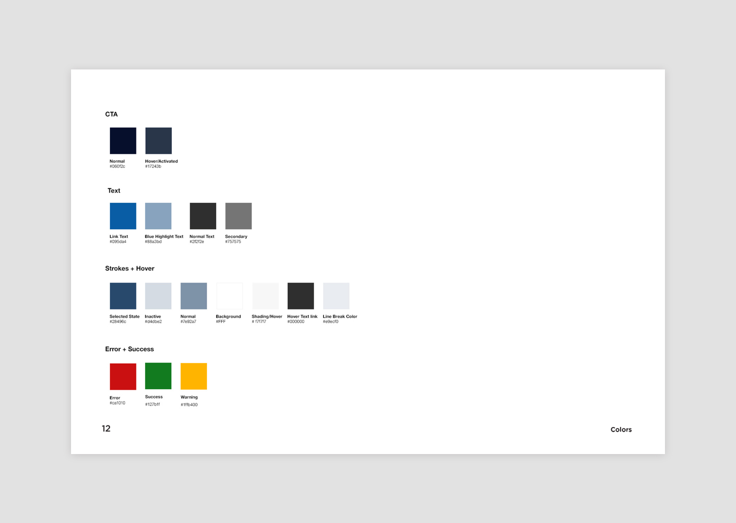 Style Guide Primary Page Color